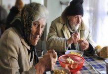 Над 2,5 милиона българи живеят в бедност и лишения