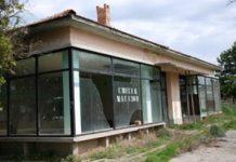 Със 144 души на ден намалява българското население