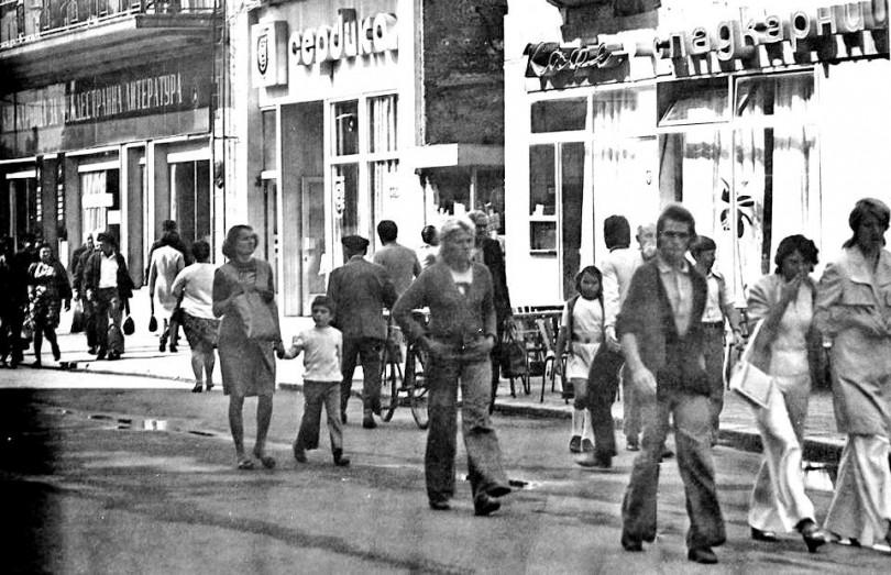 Как с много труд асеновградчанин изхрани 13-те си деца по времето на социализма в НРБ