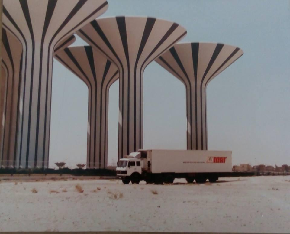Тя беше най-голямата транспортна фирма в Европа! СОМАТ – мостът на три континента