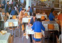 В стола на завода през 80-те
