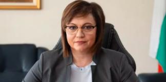 Нинова: Ако Борисов и Караянчева са абдикирали, да го направят с оставка