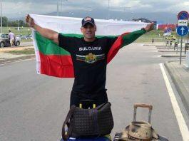 Върнах се от Америка за да Ви кажа на висок глас ОСТАВКА!!! България е наша, а Вие НЕ сте желани в нея