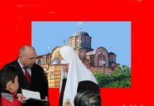 """Руският патриарх Кирил даде благословията си за изграждането на първият в историята на православието българо-руски храм с думите """"Дай Боже"""""""
