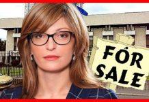 Закриват ли посолството ни в Москва?