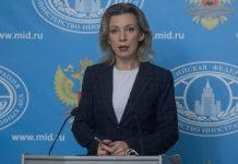 "Дипломатически скандал! Русия обвини САЩ в агресия заради ""Северен поток 2"""