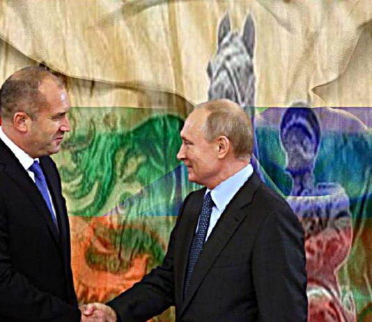Путин, Елизабет II и много други лидери са поздравили Румен Радев за Трети март