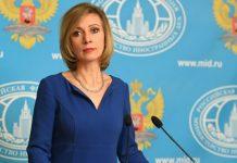 Захарова: Западът си измисля претексти да демонизира Русия