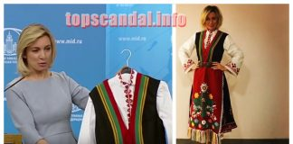 Топ скандал с Мария Захарова или повод за гордост