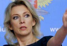 Русия: Целенасочено тровят дружбата ни с България